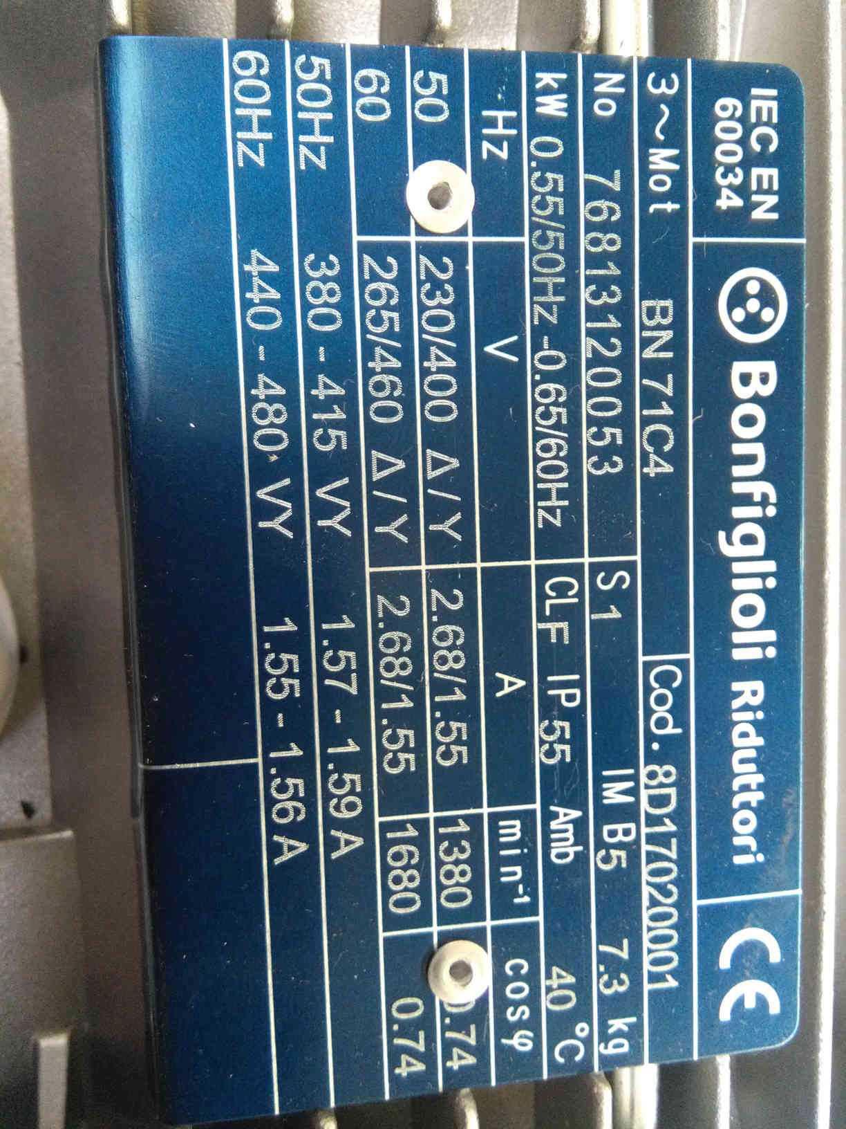 Motore elettrico asincrono trifase Bonfiglioli tipo BN71C4, codice 8D1702000